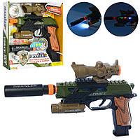 Пистолет 34590