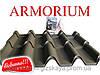 Металлочерепица Ruukki – Armorium