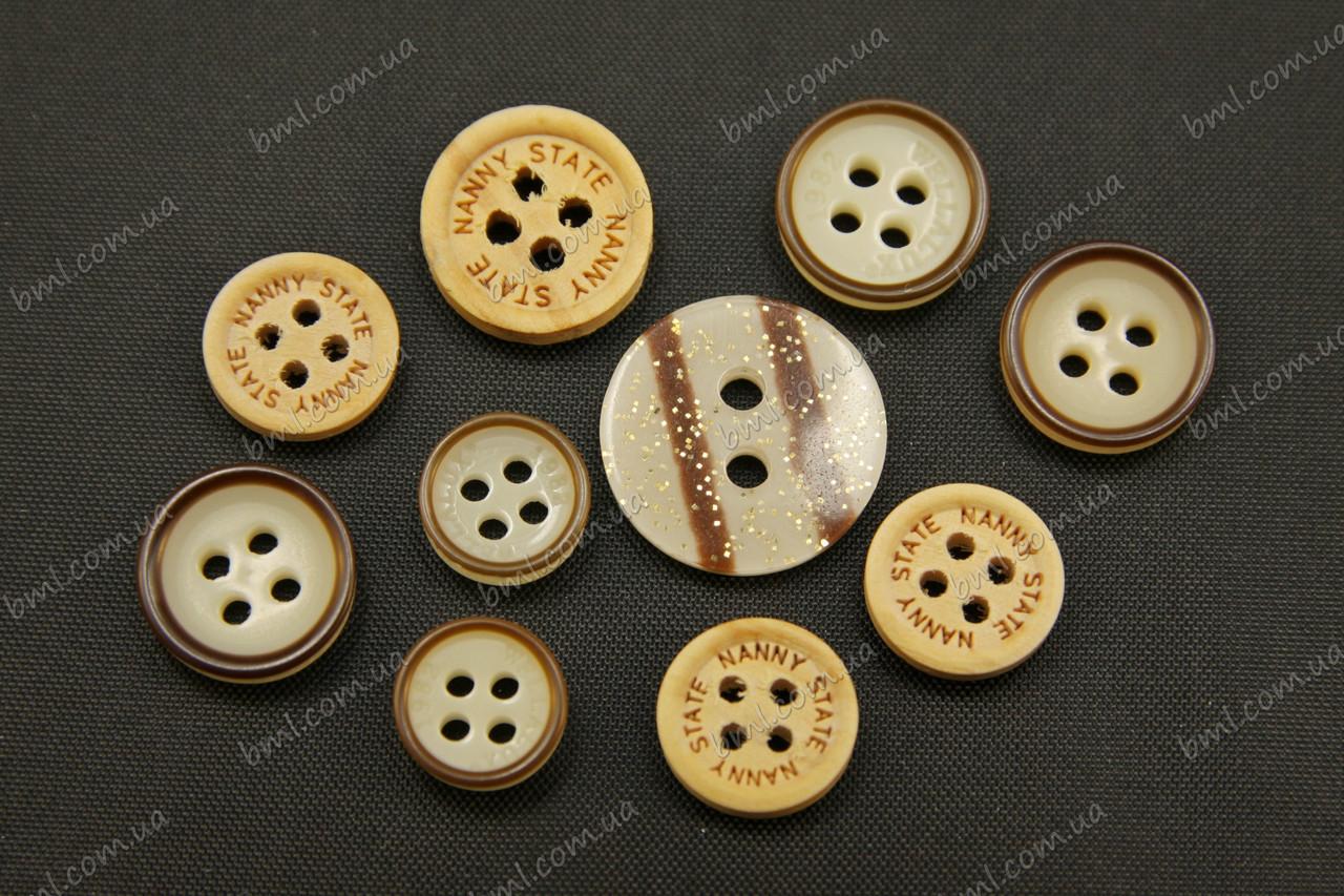 Пуговицы деревянные