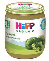 HiPP. Овощное пюре Брокколи, 125 г. (4012)