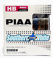 Автолампы PIAA Southern Star White HB3/HB4 ☀ 5100K ✔ комплект 2шт