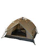 Палатка на 4 персоны Tent 230х210х140см Серый, Бежевый, Голубой