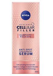 Сыворотка Nivea Hyaluron Cellular Filler депигментирующая 30 мл