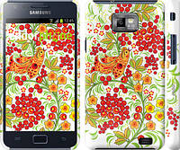 "Чехол на Samsung Galaxy S2 Plus i9105 Хохлома 1 ""249c-71"""