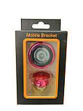 Магнитный держатель для телефона в машину Mobile Bracket - Розовый, фото 3