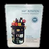 Органайзер для косметики 360° Rotation Cosmetic Organizer - Черный, фото 3