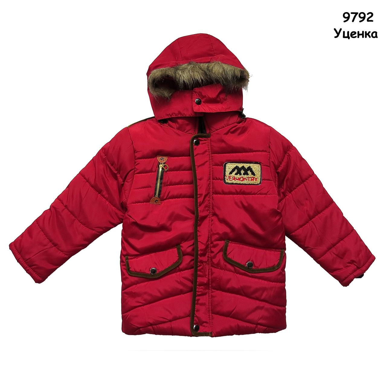 Теплая куртка для мальчика. 110 см