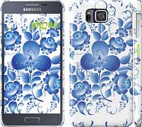 "Чехол на Samsung Galaxy Alpha G850F Гжель ""251c-65"""