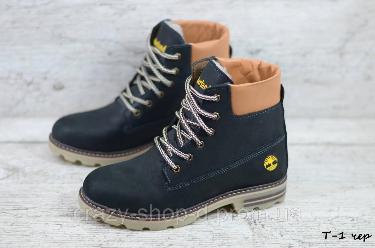 Зимние кожаные ботинки Timbеrland (Реплика) (Код: T-1 чер  ) ►Размеры [36,37,38,39,40], фото 1