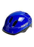 Шлем Roces 24х11см Синий