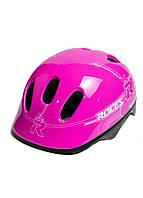 Шлем Roces 24х11см Розовый
