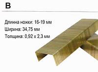Скоба Prebena тип B для пневмопистолета (высота 16-19 мм; ширина 34,75 мм)