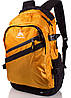 Оригинальный рюкзак туристический 28 л. ONEPOLAR (ВАНПОЛАР) W1967-yellow желтый