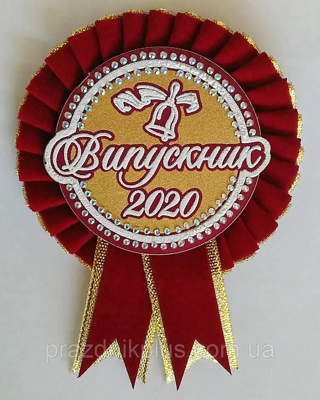 Выпускник 2020. Значок выпускника (красный)