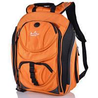Рюкзак с отделом для ноутбука Onepolar 1327 жёлтый