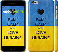 """Чехол на iPhone 6 Plus Keep calm and love Ukraine """"883c-48"""""""