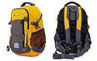 Рюкзак спортивный с жесткой спинкой Zelart GA-3702 (нейлон, р-р 50х33х16см, цвета в ассортименте) Код GA-3702