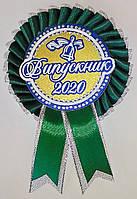 Выпускник 2020. Значок выпускника (зеленый), фото 1