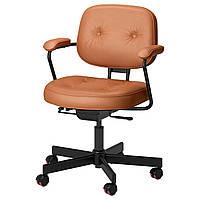 IKEA ALEFJALL Рабочий стул, Grann золото-коричневый (404.199.82)
