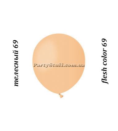 Круглые шары Gemar А50 телесный, пастель
