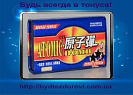 "Фитопреппарат ""Атомная бомба"" для повышения потенции (10 таблеток)."