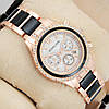 Часы женские наручные Майкл Корс crystal Pink gold-black/White
