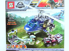 Конструктор SY 1079 Погоня за Блю на вертолёте (Аналог LEGO Juniors Jurassic World 75928) 433 дет