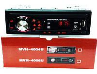 Автомагнитола MP3 4005 U ISO с Евро Разъемом Магнитола
