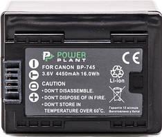 Аккумулятор для фототехники Powerplant Аккумулятор PowerPlant Canon BP-745 Chip 4450mAh SKU_DV00DV1383