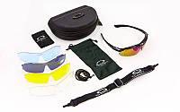 Очки тактические Oakley с поляризацией и сменными линзами TY-0089 (4 сменных линз, резинка шнурок) (Replica) Код TY-0089
