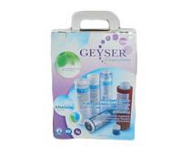 Картриджи для очистки воды Гейзер комплект №2