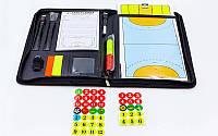 Доска тактическая для футбола, волейбола, гандбола, баскетбола C-6383 (р-р 42см x 28,5см, планшет) Код C-6383