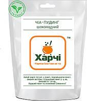 Пудинг Harchifood Чіа-пудинг шоколадний, Харчі ТМ SKU_14019