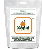 Какао Harchifood Какао на коров'ячому молоці, Харчі ТМ SKU_13591