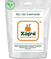 Кус-кус Harchifood Кус-кус з овочами, Харчі ТМ SKU_17509