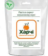 Паста Harchifood Паста в сирно-вершковому соусі, Харчі ТМ SKU_13084