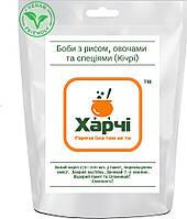 Бобы Harchifood Боби з рисом, овочами та спеціями (Кічрі), Харчі ТМ SKU_11725
