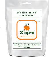 Рис Harchifood Рис зі свининою та овочами, Харчі ТМ SKU_9879
