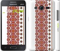 "Чехол на Samsung Galaxy Core 2 G355 Вышиванка 13 ""580c-75"""