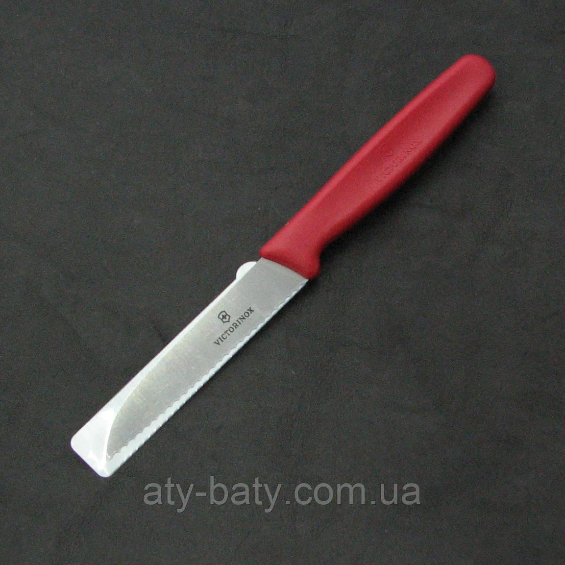 Нож кухонный Victorinox, 8 см, красный (5.0431)