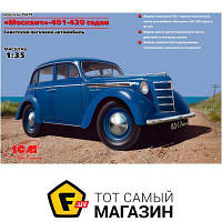 Модель 1:35 автомобили - ICM - Советский автомобиль Москвич 401-420 седан (ICM35479) пластмасса