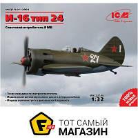 Модель 1:32 самолеты - ICM - I-16 type 24 WWII Soviet Fighter (ICM32001) пластмасса