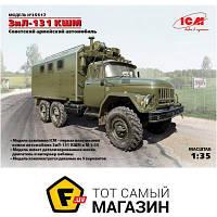 Модель 1:35 военная - ICM - Советский армейский автомобиль ЗиЛ-131 КШМ (ICM35517) пластмасса