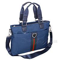 Мужская сумка для документов BN 54322