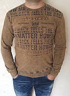 Оригинальный мужской свитер с круглым вырезом под горло