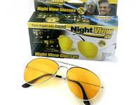 Водительские Очки Поляризационные Ночного Видения Night View NV Glasse