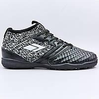 Сороконожки обувь футбольная с носком 170819-1 BLACK/WHITE размер 40-45 черный-белый Код 170819-1