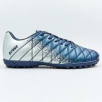 Сороконожки обувь футбольная 180604-4 NAVY/SILVER размер 40-45 темно-синий-серебро Код 180604-4