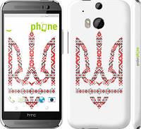 "Чехол на HTC One M8 dual sim Герб - вышиванка ""1195c-55"""