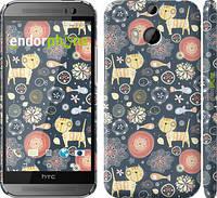 """Чехол на HTC One M8 Котята v4 """"1224c-30"""""""